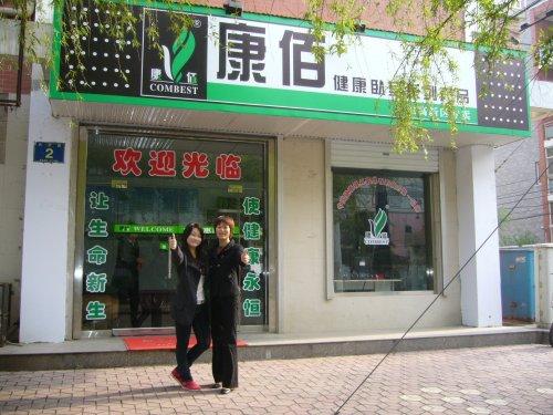 河南洛阳高新区专卖店