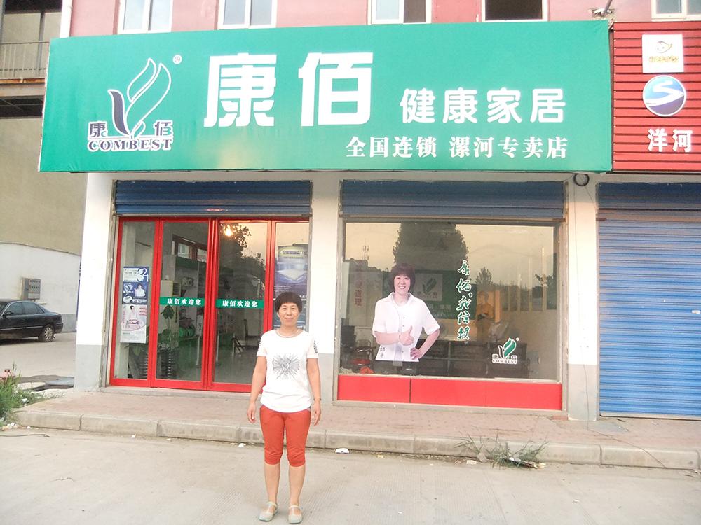 河南漯河专卖店