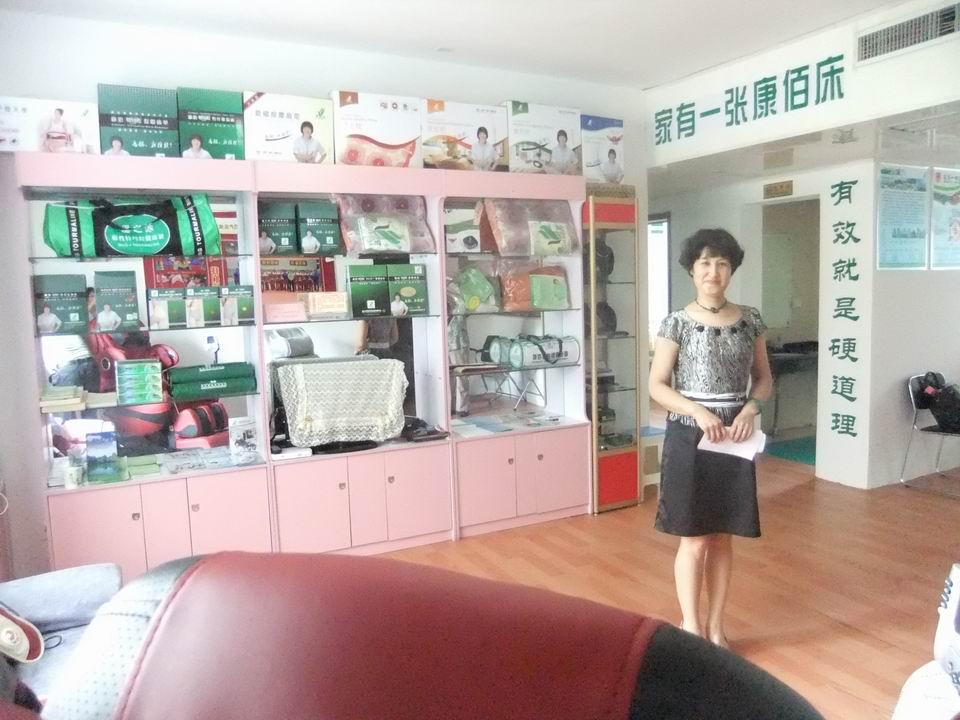 河南省郑州市政七街店