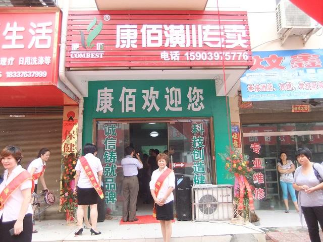 河南信阳潢川航空北路店
