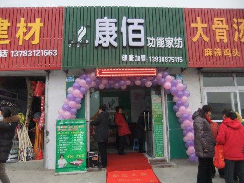 河南洛阳西工专卖店