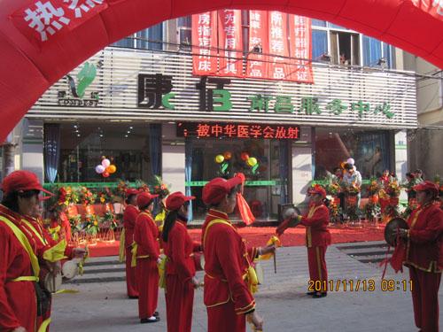 南昌服务中心