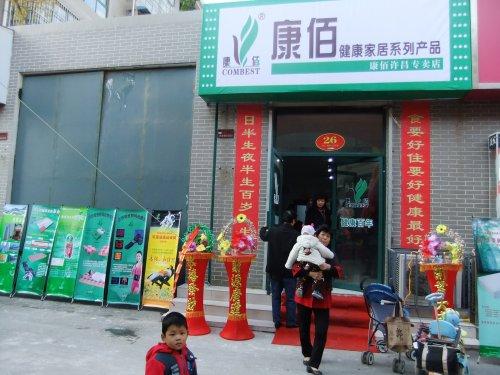 河南许昌专卖店