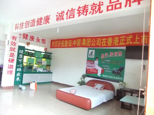 河南商城店