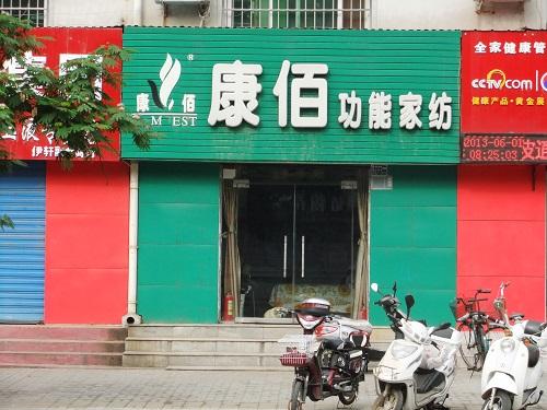 河南洛阳涧西区专卖店