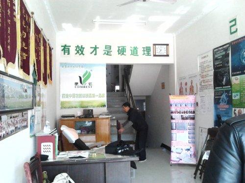 安徽水东专卖店