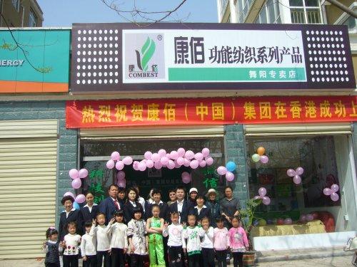 河南漯河舞阳专卖店