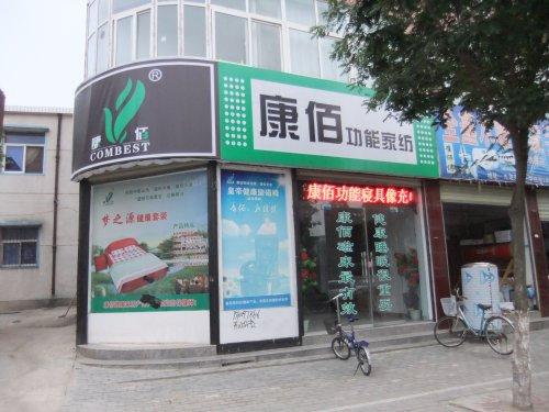 河南信阳光山专卖店