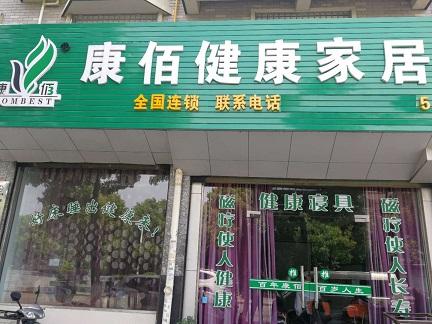 宁波北仑大矸店