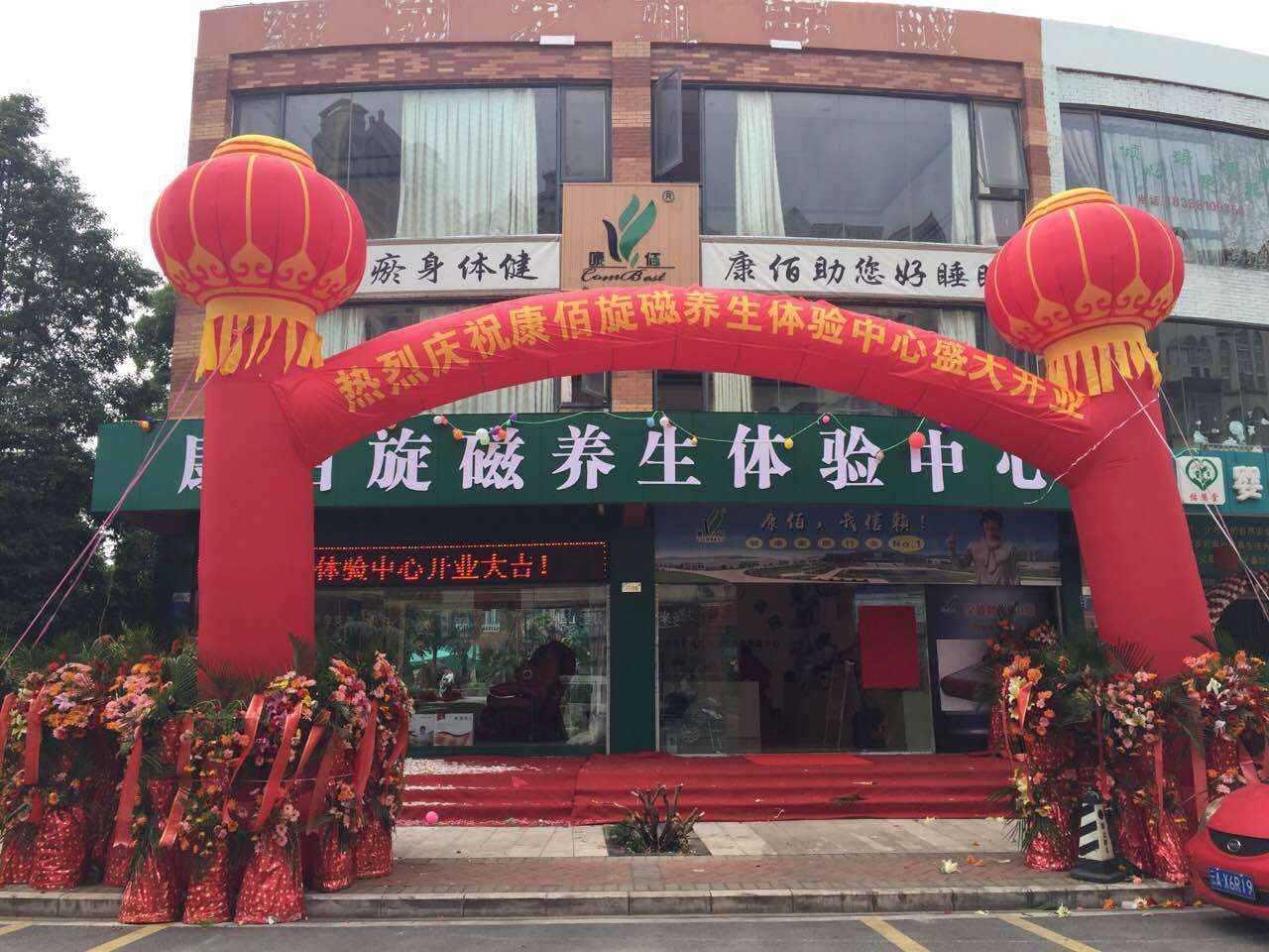 云南加盟店