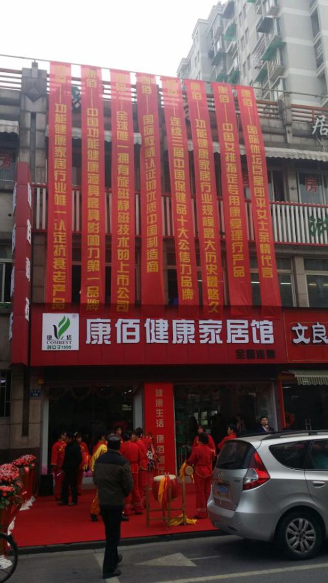 浙江杭州旗舰店