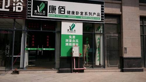 惠州石湾专卖店