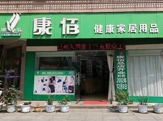 温岭市人民路店