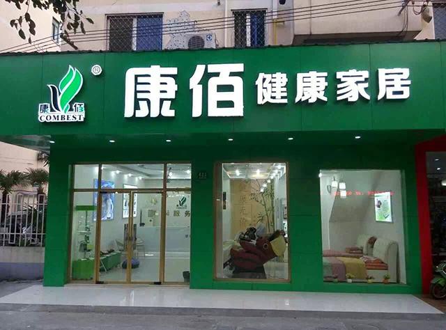 上海奉贤服务中心