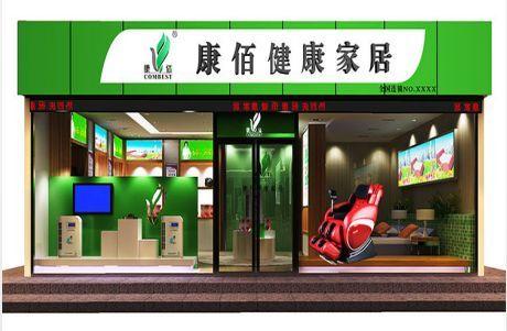 临淄恒锦花园店