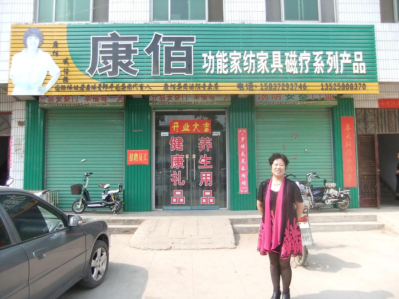 河南南阳汤阴专卖店
