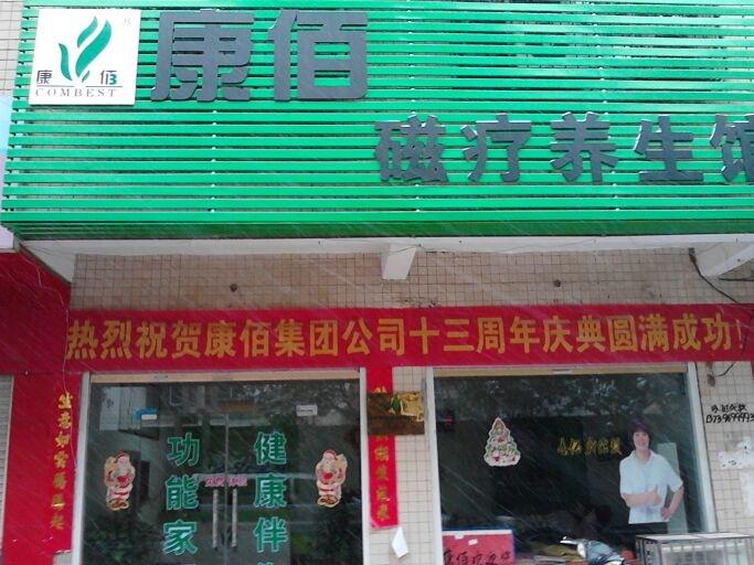 河南信阳息县专卖店