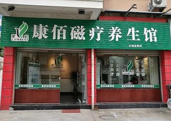 台州临海店